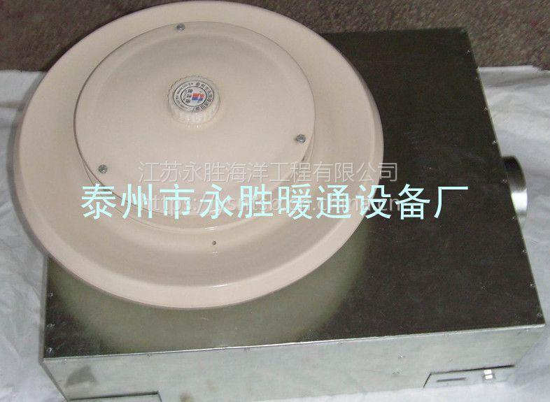 TFB顶式布风器,电加热布风器