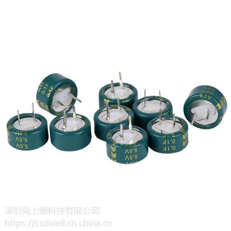 5.5V 0.1F扣式C型超级法拉电容行车记录仪电源