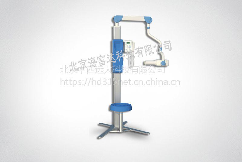 中西 高频牙科X射线机-固定式 型号:AM08-p06 库号:M406746