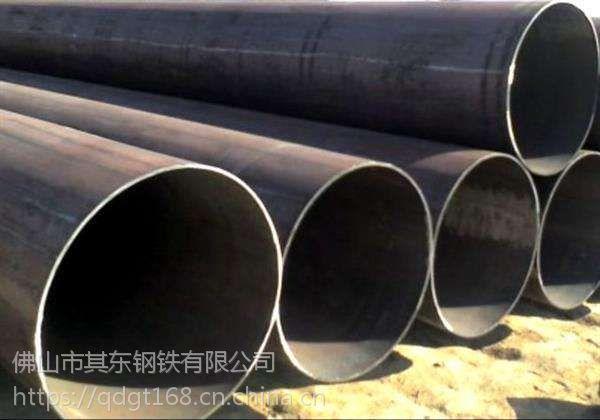 规格400mm-1420mm 壁厚8mm-80 直缝钢管 厚壁直缝钢管