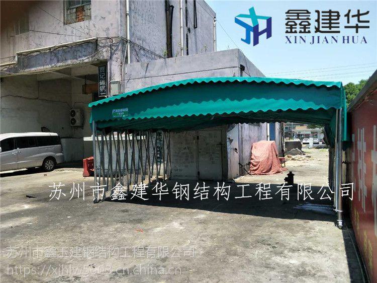 上海长宁区大排档彩棚自动伸缩蓬固定雨蓬厂家定制