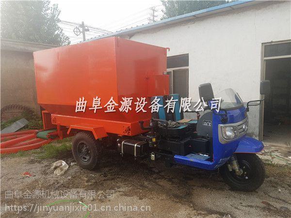 环保喂养撒料车 加厚车身养殖喂料车