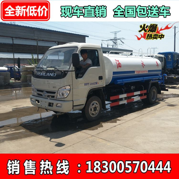 http://himg.china.cn/0/4_74_241352_750_750.jpg
