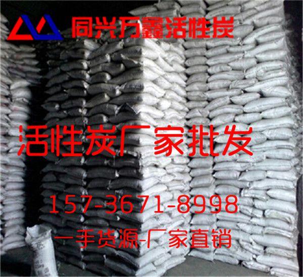 http://himg.china.cn/0/4_750_1016437_600_550.jpg