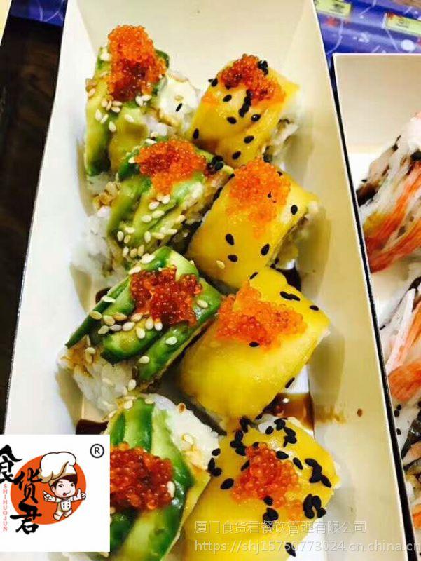 漳州寿司培训速成班 漳州学寿司的哪家强