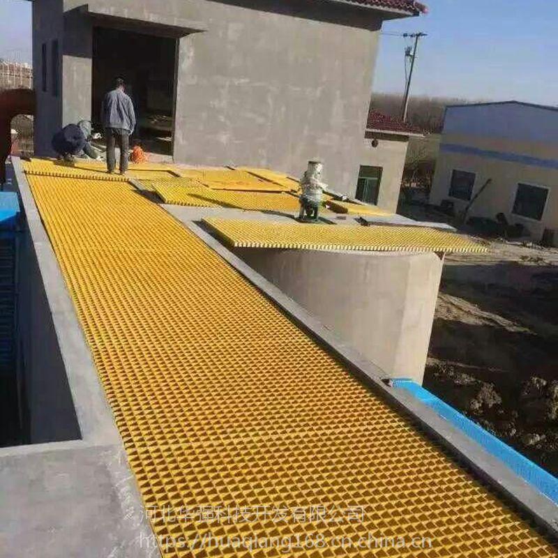 污水处理玻璃钢复合盖板 50厚 河北华强