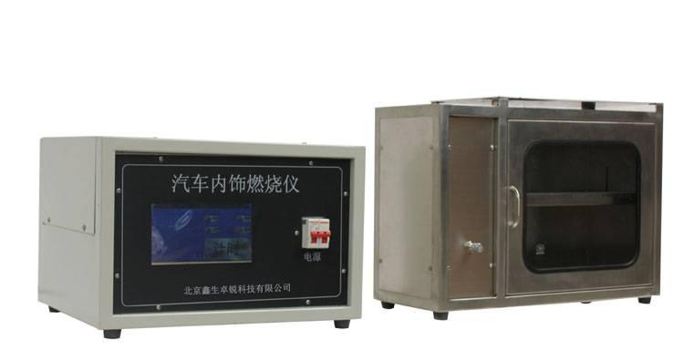 北京卓锐GB32086-2015特定种类汽车内饰材料垂直燃烧特性试验机多少钱