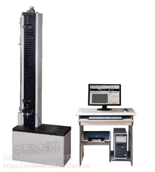 中西 微机控制电子万能试验机 库号:M405751 型号:WDW-1/2/3/5