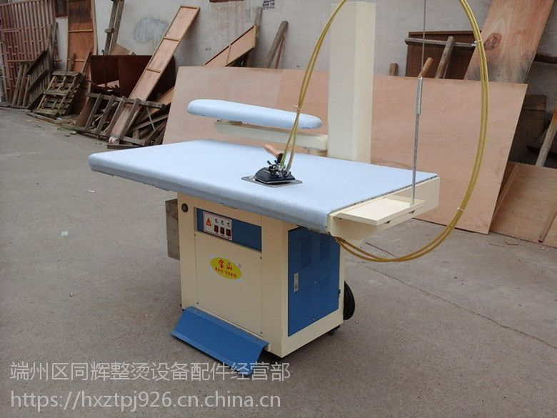 宝山牌FT-1500D一炉一斗烫台全自动蒸汽熨烫机