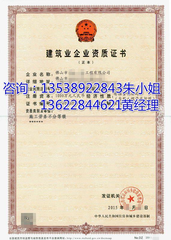 http://himg.china.cn/0/4_750_231946_570_800.jpg