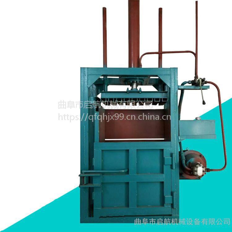 启航下脚料打块机 塑料垃圾压缩机 废料废品立式液压打包机