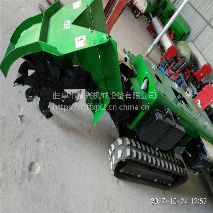 履带式柴油动力果林开沟机 富兴 大棚专用开沟施肥回填除草机