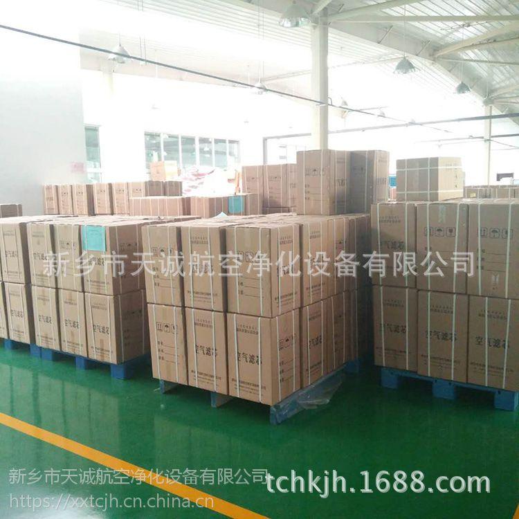 空气滤芯600-185-6100新乡天诚厂家供应