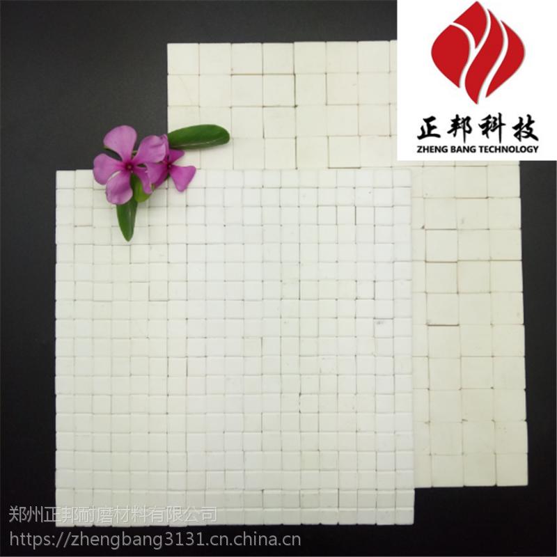 设备防磨工程专用高纯氧化铝陶瓷片