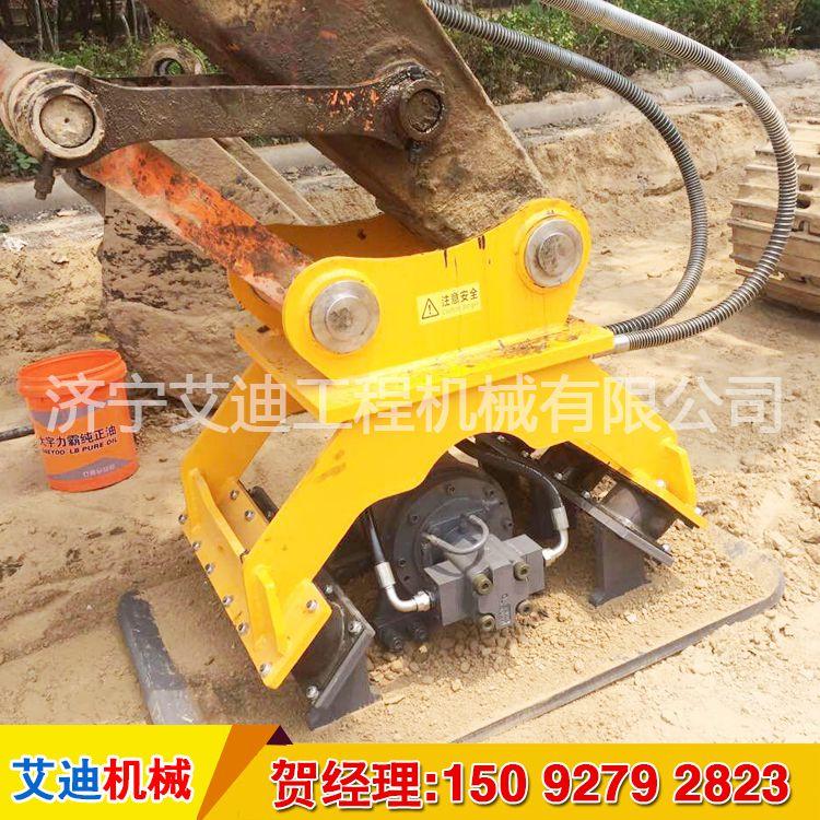 艾迪直供挖掘机夯实器 夯实机小型