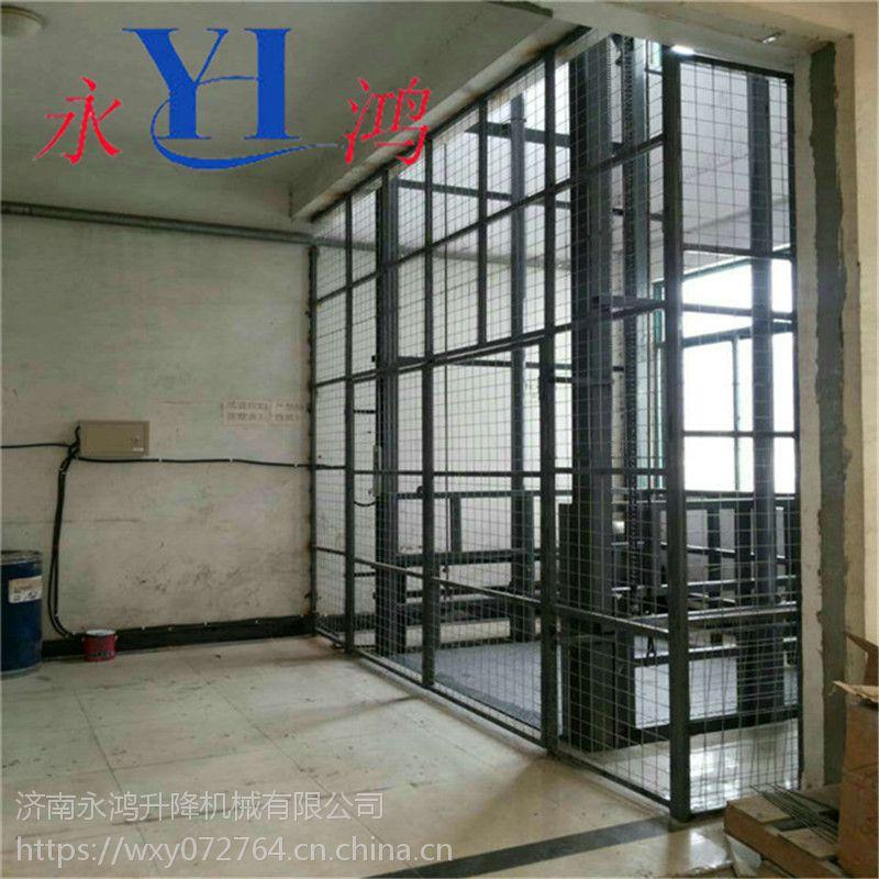 贵州遵义楼层间用链条式升降货梯,导轨式电动升降台报价