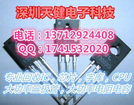 http://himg.china.cn/0/4_750_238140_460_360.jpg