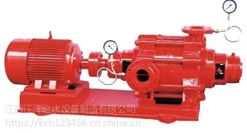 上海江洋消防泵厂家XBD4.4/26-80L-200IA恒压切线泵参数