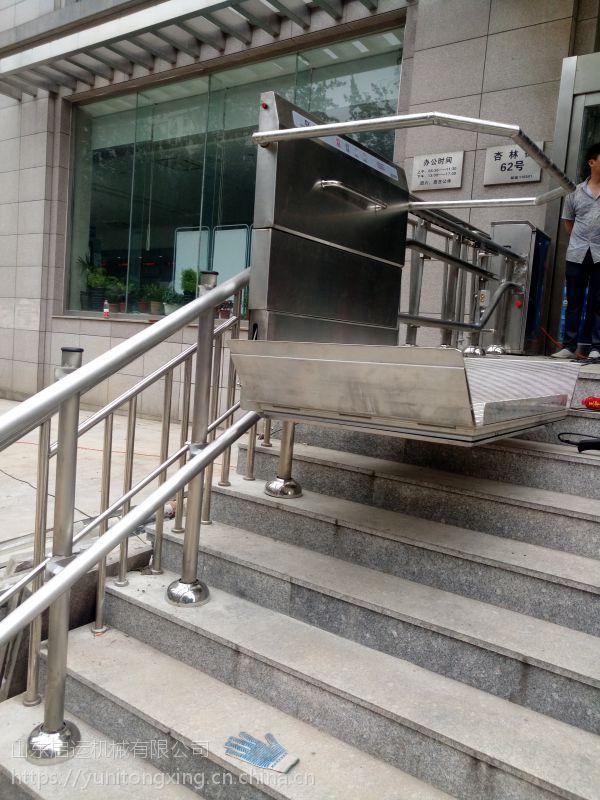 斜挂式轮椅电梯厂家 启运电动升降台 直销廊坊 重庆 连云港