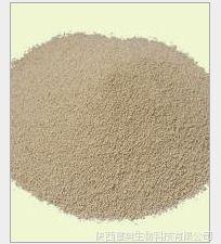 现货批发 L-赖氨酸盐酸盐 饲料级赖氨酸 98.5含量 1kg起订
