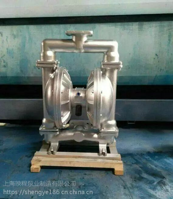 安徽阜阳清洗液隔膜泵QBK-80 化工泵