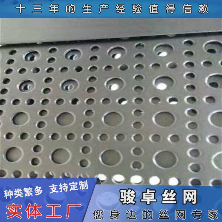 冲孔网销售厂家 铁板冲孔网 菱形外墙铝板网加工定做
