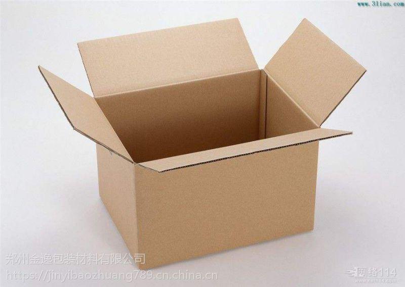 沁阳纸箱厂 山西纸箱厂加工厂金逸包装厂家 质量包装准时交货