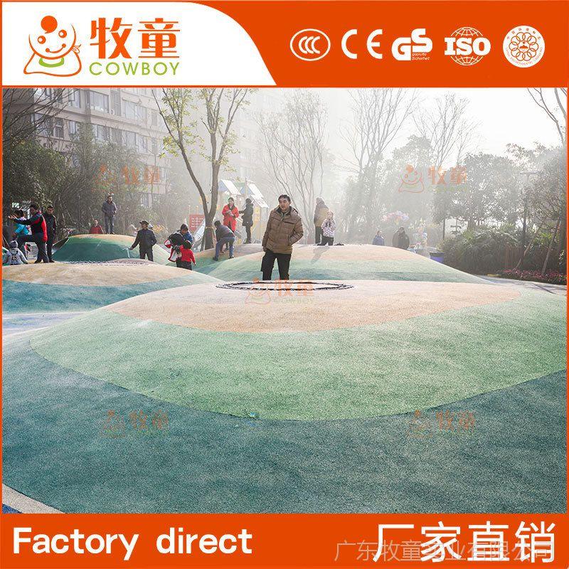 广州牧童供应彩色颗粒学校操场运动跑道铺设EPDM安全地垫定制