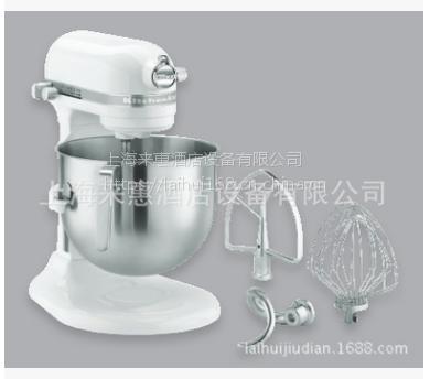 美国厨宝KitchenAid 5KSM7590C 6.9升商用升降式厨师机、打蛋机