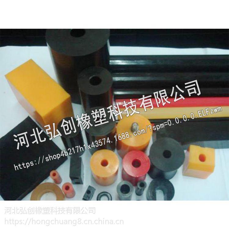 专销UIU-554聚氨酯浇注(筑)件/VSD-304聚氨酯制品/品牌特惠