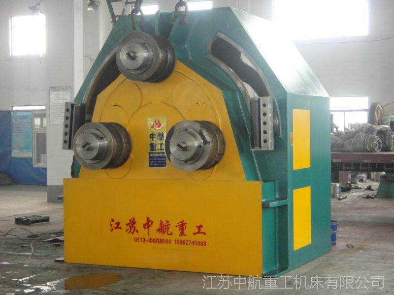 供应优质ZHW24S型材卷圆机 金属型材卷圆机