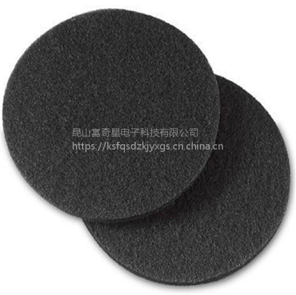 厂家批发活性碳过滤棉 阻燃针刺棉涤纶过滤棉+活性炭