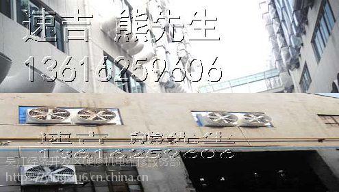 南京工业风机厂家,无锡通风降温设备公司