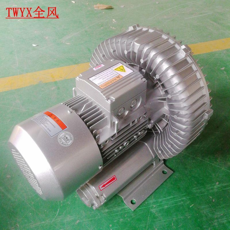 旋涡气泵高压风机厂家直销