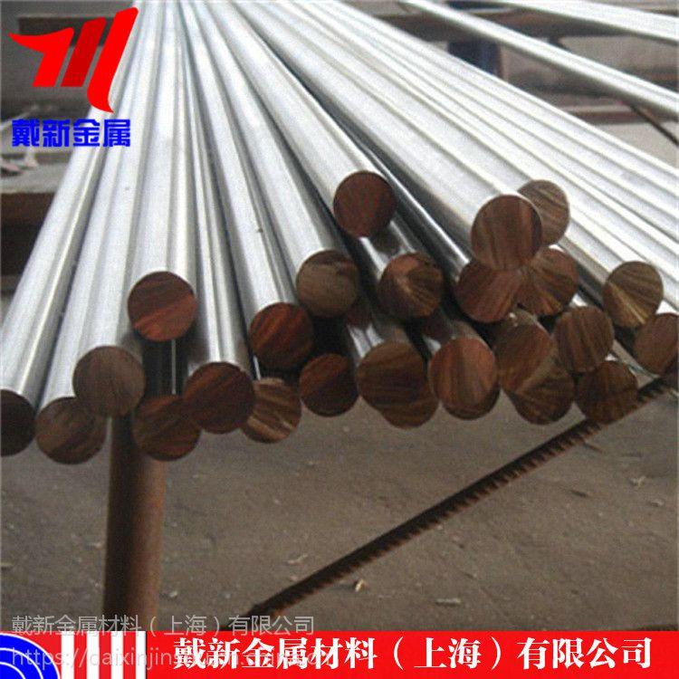 Inconel718圆棒Inconel718焊丝英科乃尔718板Inconel718无缝管