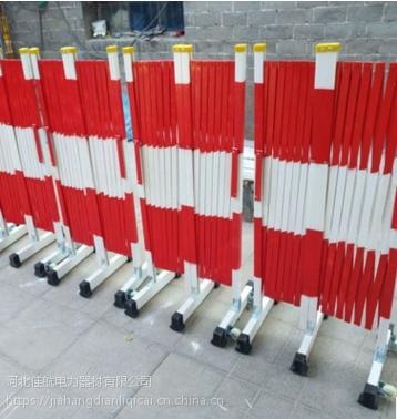 可移动式片式伸缩围栏 玻璃钢伸缩围栏 绝缘电力防护伸缩围栏