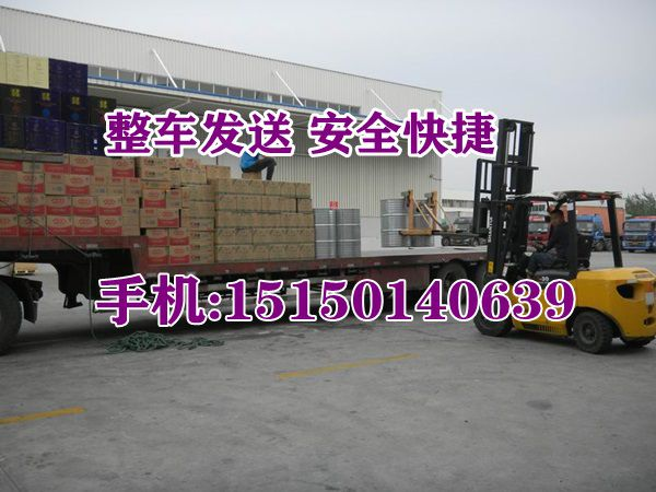http://himg.china.cn/0/4_751_241722_600_450.jpg