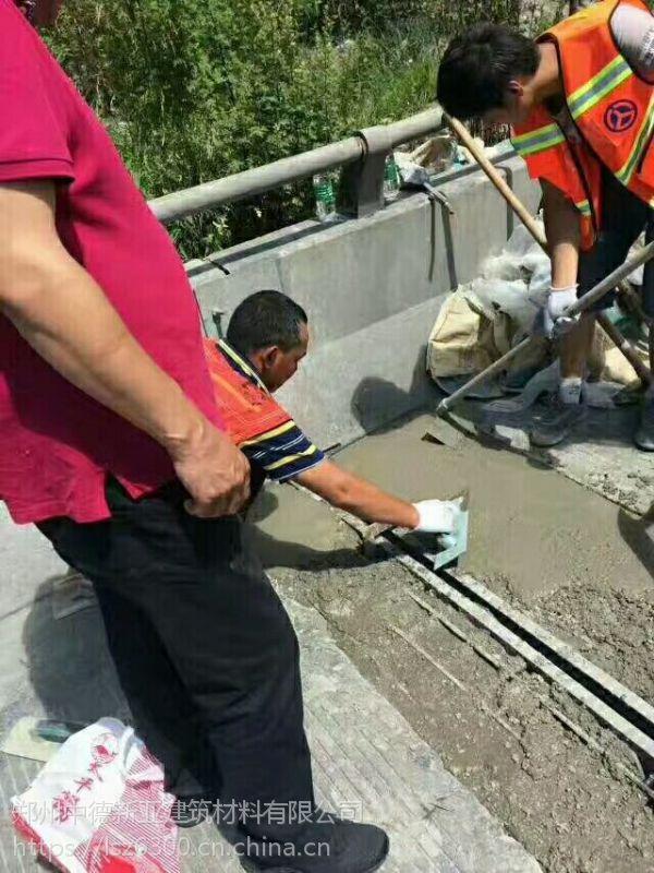 山西大同市桥梁伸缩缝快速修补料速凝砂浆厂家