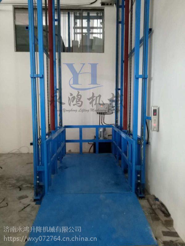 工厂直销宁夏石嘴山用垂直升降梯,楼层间用升降平台,电动升降台