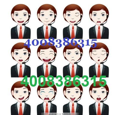 http://himg.china.cn/0/4_752_1027381_500_482.jpg