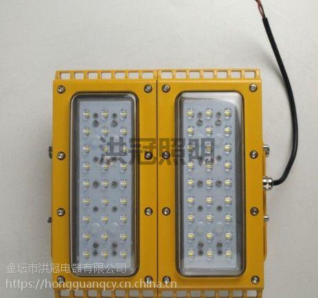厂家直销LED防爆灯具 挂壁式LED防爆灯