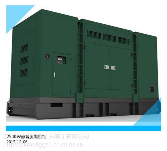 湛江450KW康明斯柴油发电机组
