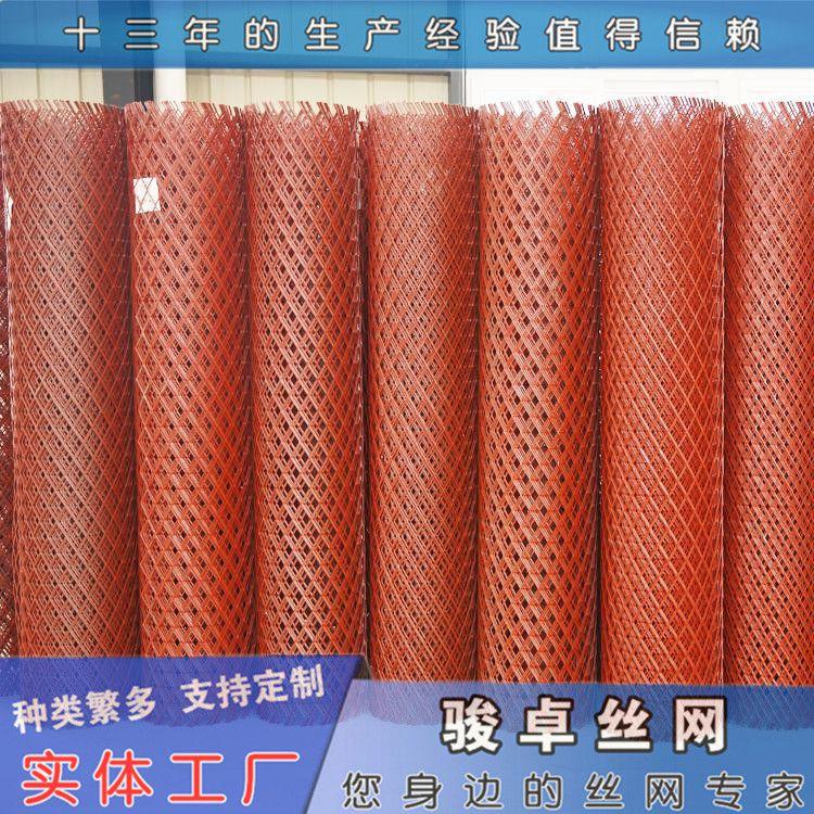 供应菱形网 低碳钢脚手架菱形网 金属扩张网重量 欢迎订购