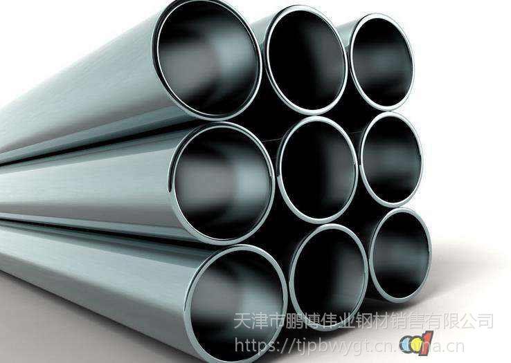 南京市304L不锈钢管厂质优价廉