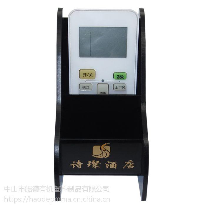 桌面收纳盒亚克力遥控器收纳盒客房用品美的遥控器盒子