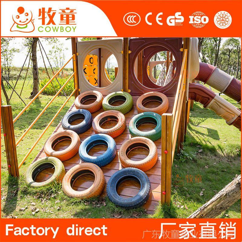 直销幼儿园玩具户外游乐设施木制小屋攀爬架滑梯组合定制