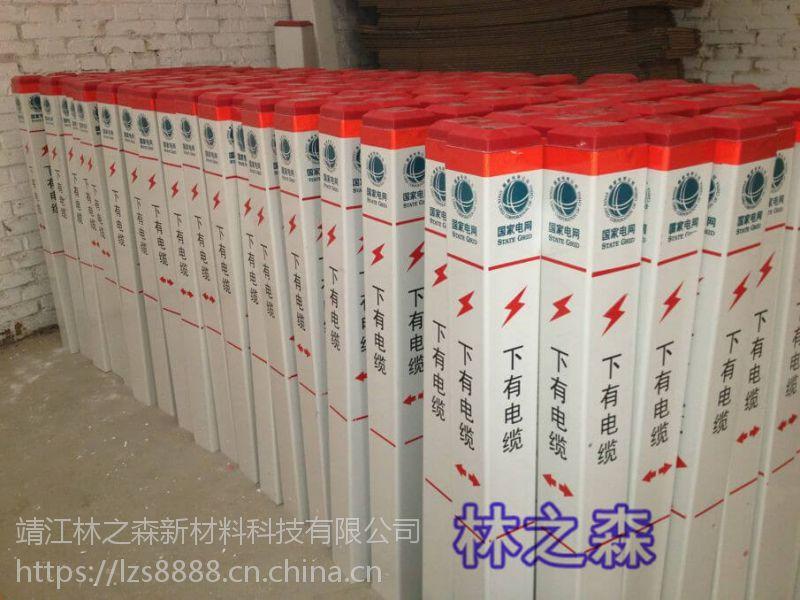 江苏林森玻璃钢标志桩厂家销售