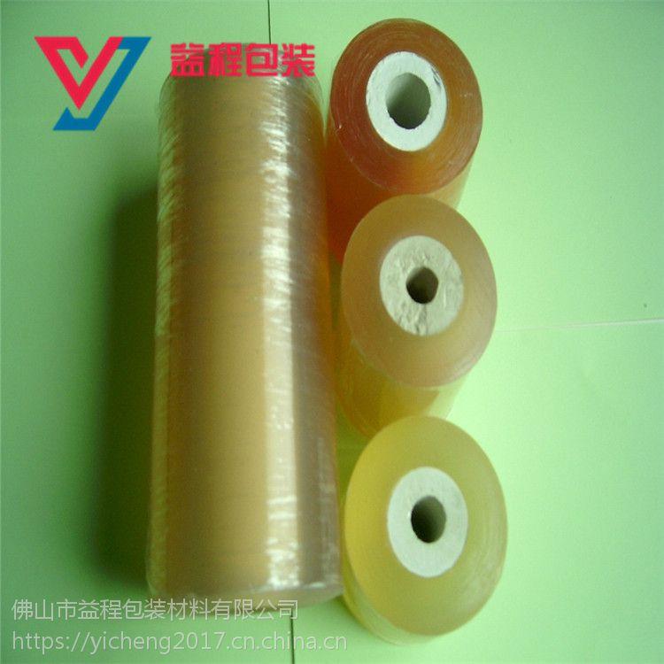 广州包装膜 电线电缆包装膜 PE缠绕膜 防静电保护膜 厂家直销