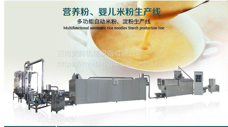 米糕粉机器,高筋玉米粉,膨化玉米粉生产设备粘米粉生产线