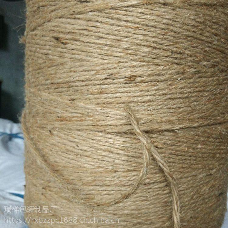 大棚专用三股绳 打捆机专用捆扎绳稻草废纸打包绳 黄麻绳子